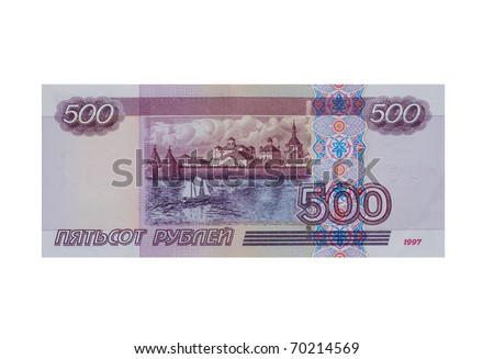 500 roubles