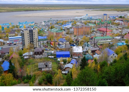 Russia October 15, 2018 a top view of the city of Khanty Mansiysk #1372358150