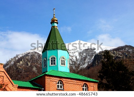 Russian church  in Pyatigorsk,Northern Caucasus,Russia.