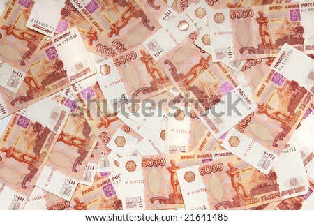 5000 Russian Roubles. (One Russian 5000 Banknote = 200 $). Successful  business