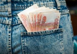 5000 Russian rubles in your jeans pocket