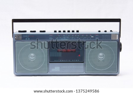 1980s style stereo cassette recorder boombox