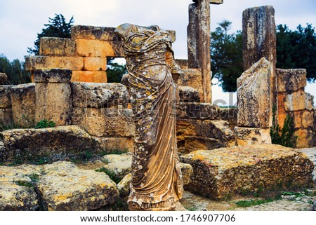 Sanctuary of Apollo at Cyrene A sanctuary at Cyrene dedicated to Apollo Karneios. The sanctuary was in use between the seventh century BC and the second century AD, and included shrines to other gods