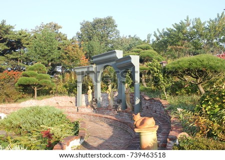 Scenery of an outdoor park #739463518