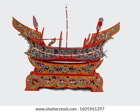 Schofield boat and handmade paint simulation Stockfoto ©