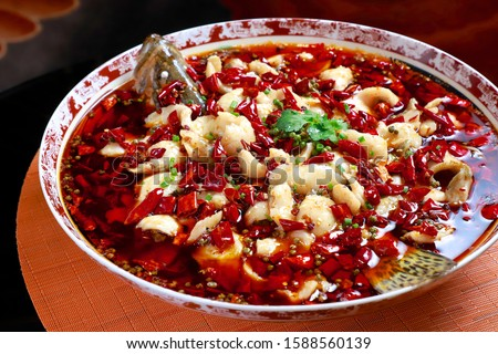 Sichuan style Fish Filets in Hot Chili Oil