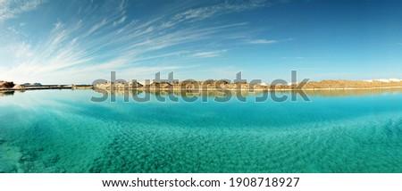 Siwa Oasis Egypt Salt Lake panorama landscape  Foto stock ©