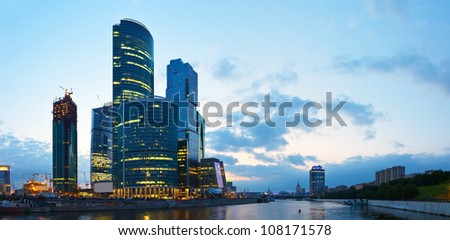 skyscrapers of Moscow city business center  in summer morning