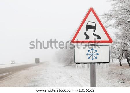 snow street sign