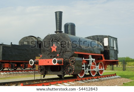 """Soft sign"" pony steam engine"