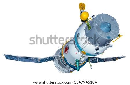 Soviet spacecraft Soyuz 27 isolated