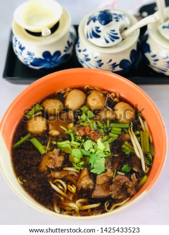 Stewed beef Stewed beef noodles In a hot bowl and served
