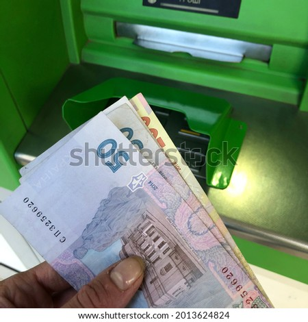 Stock photo Ukrainian  money  from bank terminal.  Ukrainian hryvnia money  cash Сток-фото ©