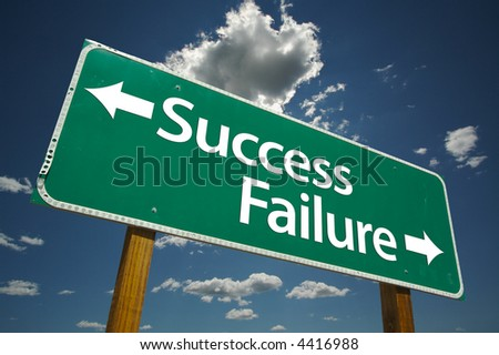 """""""Success and Failure"""" Road Sign with dramatic clouds and sky."""