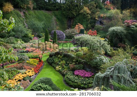 Sunken Garden - the central and most beautiful part of park complex. Butchart Gardens - set of beautiful gardens on Vancouver Island, Canada