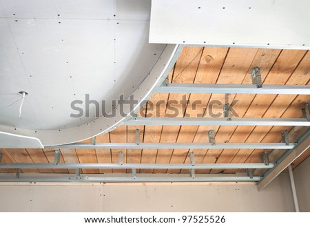 Suspended ceiling is made up of drywall - stock photo