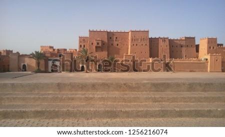Taourirt Kasbah ouarzazate morocco #1256216074