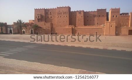 Taourirt Kasbah ouarzazate morocco #1256216077