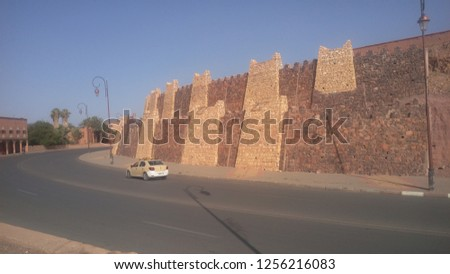 Taourirt Kasbah ouarzazate morocco #1256216083