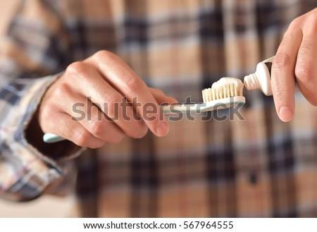 teeth brushing - healthy lifestyle #567964555