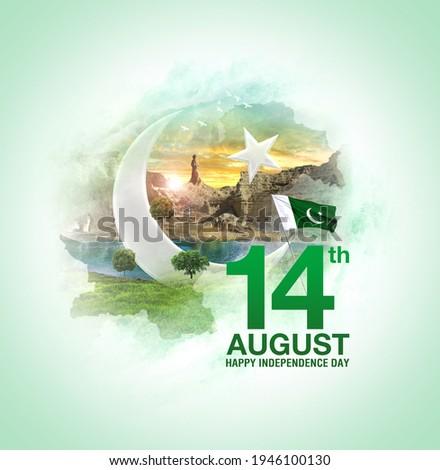 14th August Pakistan day celebration. Pakistan famous monuments. Pakistan tourism map Illustration.