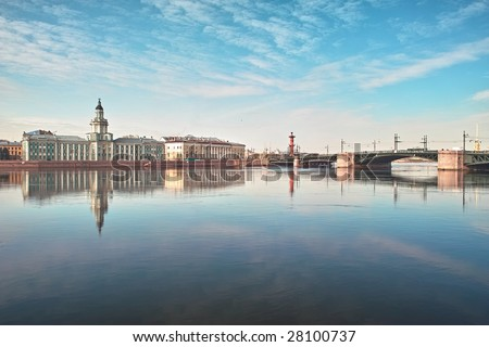 18th century buildings across the Neva river University quay in Saint Petersburg