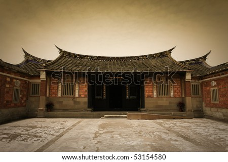 18th-century houses with Chinese characteristics
