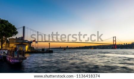15th July Martyrs Bridge (15 Temmuz Sehitler Koprusu). Istanbul Bosphorus Bridge at night. Istanbul / Turkey.