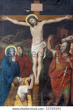 12th Stations of the Cross, Jesus dies on the cross