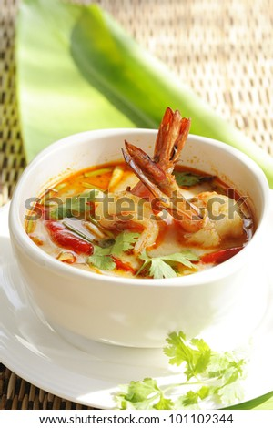 Thai Cuisine - Tom Yum Goong - Thai hot and spicy soup with shrimp