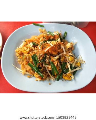 Thai Food ' Pad Thai ' : soi Ari Thailand #1503823445
