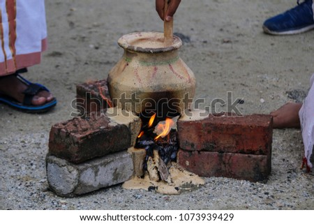 Thai Pongal is a harvest festival dedicated to the Sun God. It is a four-day festival which according to the Tamil calendar is usually celebrated from January 14 to January 17 #1073939429