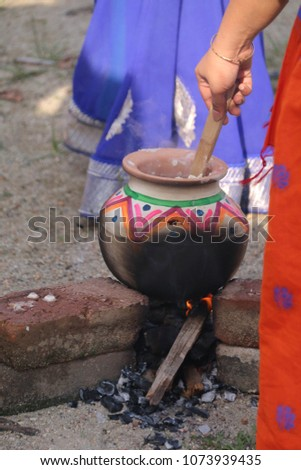 Thai Pongal is a harvest festival dedicated to the Sun God. It is a four-day festival which according to the Tamil calendar is usually celebrated from January 14 to January 17 #1073939435