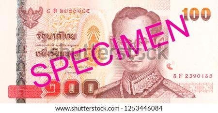 100 thailand baht note obverse #1253446084