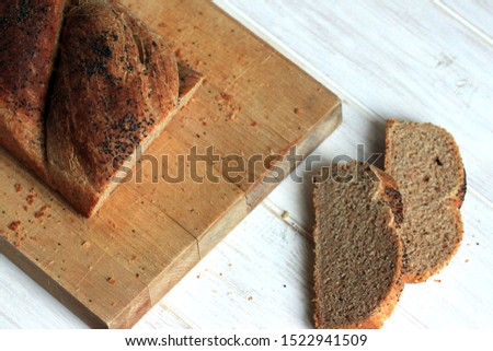 The best homemade bread. Homemade bread is tasty, full of beans and healthy ingredients.