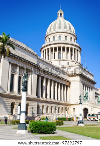 The Capitol of Havana, one of the most beautiful in the world