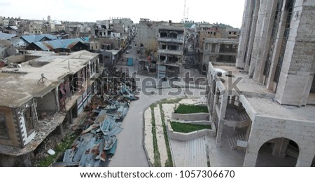 the city of Homs in Syria #1057306670
