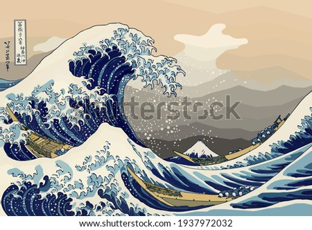 'The Great Wave off Kanagawa' also known as The Great Wave. Digital reproduction of the painting in Low Poly style. Conceptual Polygonal Illustration Сток-фото ©