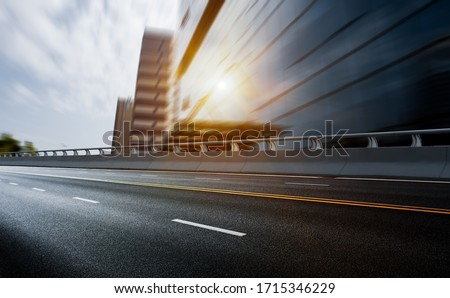 The highway through the viaduct in the center of the city  Photo stock ©