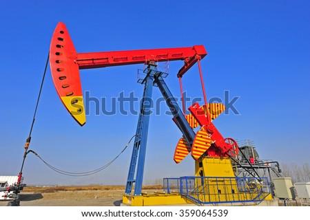The oil pump  #359064539