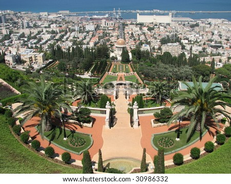 """The temple of Bahai"" in Haifa, israel - stock photo"