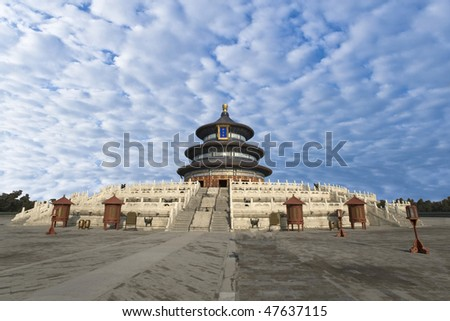stock-photo--the-temple-of-heaven-in-beijing-47637115.jpg
