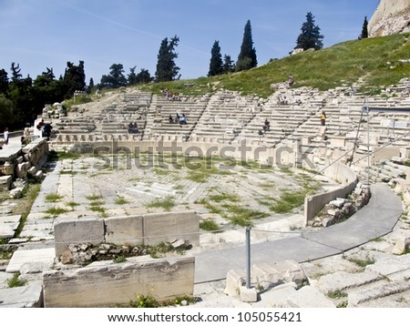 the theatre of Dionysus under the Acropolis in Athens, Greece