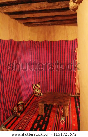 Traditional Arab designs and decorations #1161925672