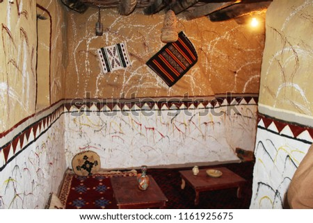 Traditional Arab designs and decorations #1161925675