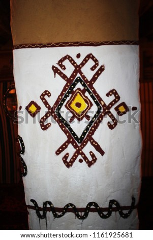 Traditional Arab designs and decorations #1161925681