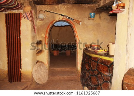 Traditional Arab designs and decorations #1161925687