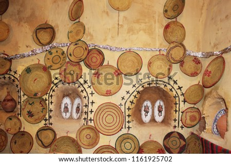 Traditional Arab designs and decorations #1161925702