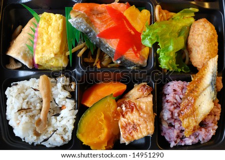 traditional japanese lunch box called o bento with different mixed food stoc. Black Bedroom Furniture Sets. Home Design Ideas