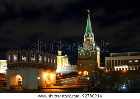 Troitskaya Tower, Kutafia Tower in front of the Kremlin. Moscow, Russia